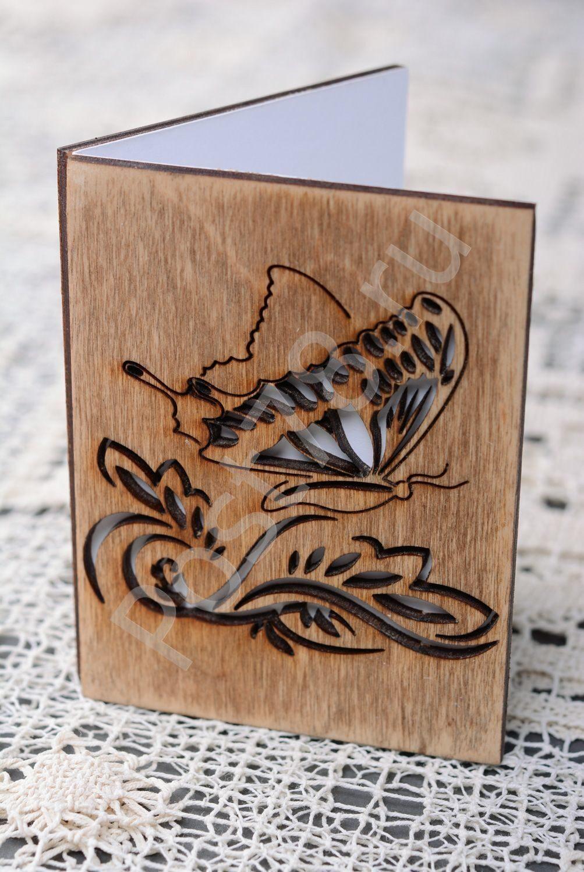 Прикольные, открытка из дерева как сделать