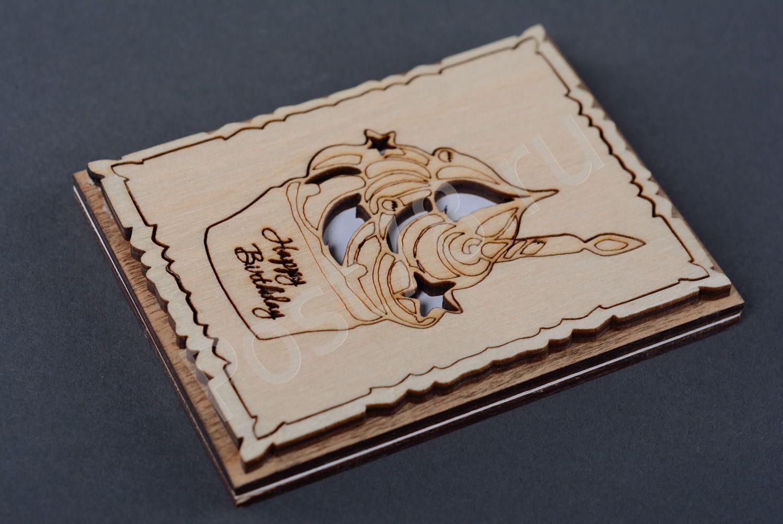 Лазерная гравировка открытки, завтрак кофе